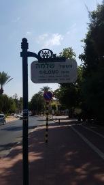 SHLOMO lane