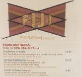 Fijian sweet n sour anyone...