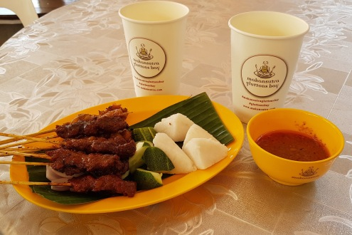 Satay and Lime Juice